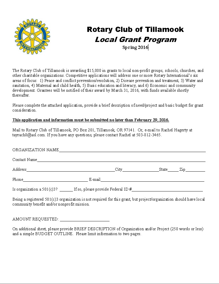 Rotary_Grant_Form